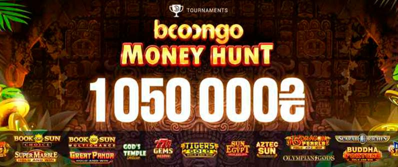 турнир Booongo Money Hunt от БК Фаворит